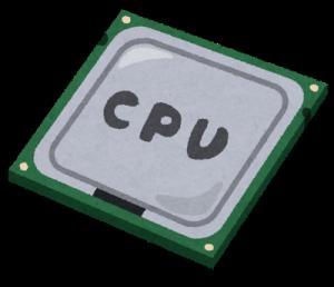 computer_cpu