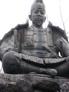 Minamotono Yoritomo image