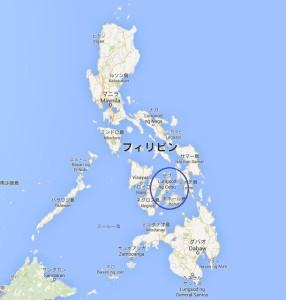 Philippines2