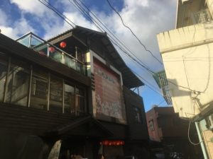 taiwan92