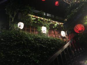 taiwan94